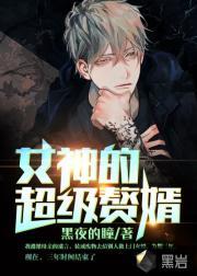 林陽蘇顏小說最新章節免費閱讀